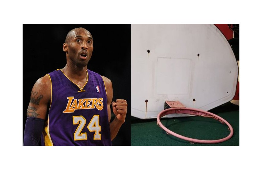 Kobe Bryant: His first basket is auctioned